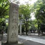 kuyrayami_i